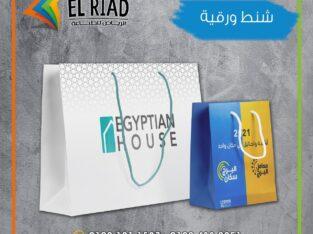 الرياض للطباعه لكل مستلزمات المطاعم والشركات والمدارس والمكاتب