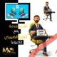 تقديم خدمة رفع الإقرار الضريبي إلكترونيًا لمصلحة الضرائب المصرية