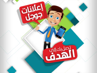 جربت تعمل اعلانات ممولة بس للأسف الاستهداف مش بيكون صح 🤔