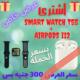 اشترى عرض Smart Watch T55 + Airpods i12 بسعر الجمله