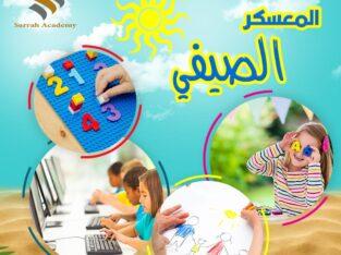 كورسات اطفال ( لغة انجليزية – رياضة – برمجة أطفال – رسم )