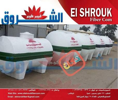 خزانات المياه … امانك في الحفاظ علي الماء بامان . الشروق فيبر كوم..