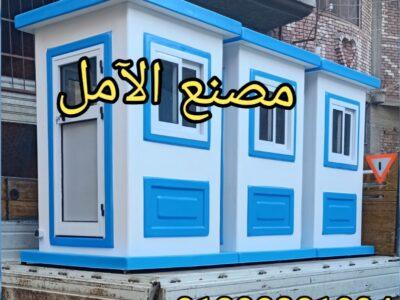 اكشاك الآمل اصل الصناعة المصرية فى مصر