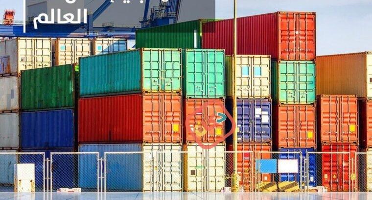 Quick Star Shipping Services – كويك ستار لخدمات الشحن