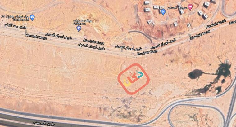 أرض 450م امام المولات التجاريه و بجوار العاصمه الاداريه مدينه بدر