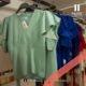 PAUSE أكبر كولكشن ملابس حريمي تركي صيف 2021