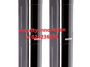 Infrared barrier – 4 beams