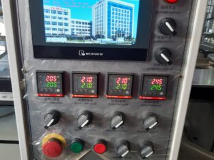 ماكينة اكواب ورقية رويدا مقاس 4