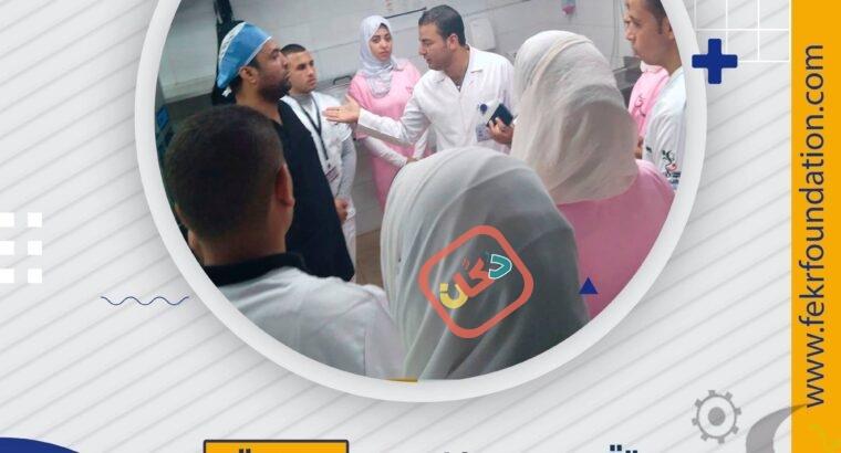 دراسه التمريض ومهارات التمريض