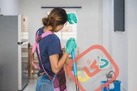 هوم سيرفس للخدمات المنزلية يتوفر لدينا عمالة اجنبية وعمالة مصرية